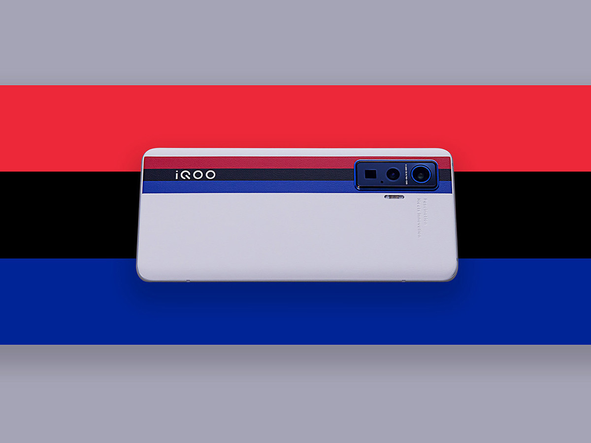 iQOO 5 Pro(8+256GB)
