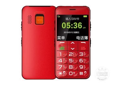守护宝U288+红色