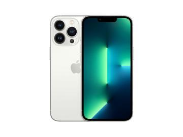 苹果iPhone13 Pro(1TB)