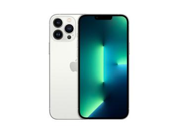 苹果iPhone13 Pro Max(1TB)