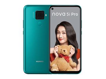 华为nova 5i Pro(8+128GB)