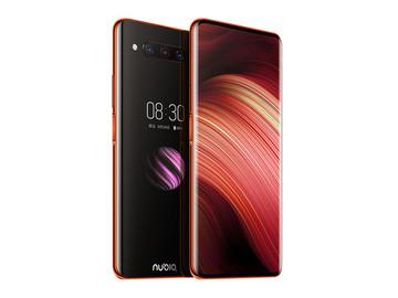 努比亚Z20(8+128GB)锦鲤红