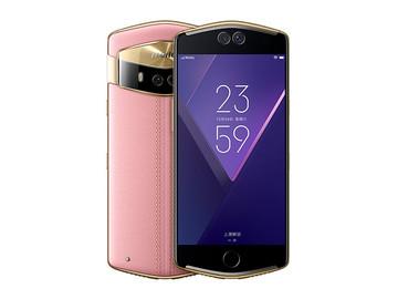 美图V6粉色