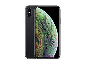 苹果iPhone XS(256GB)灰色