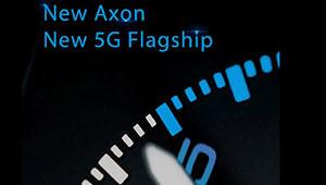 中兴AxonV